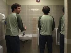 Urinal, 2005